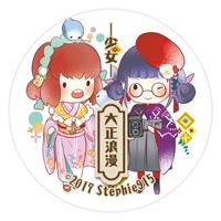 [1]-柚子_圆标贴