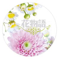 4.5cm圆标-A_柚子
