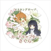 CCS_flower_01