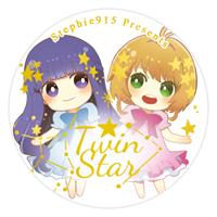 TAPE_CCS_gold_02
