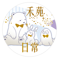 Tape_heyuan_01